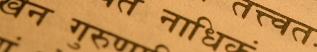 Sanscrito, la lingua perfetta